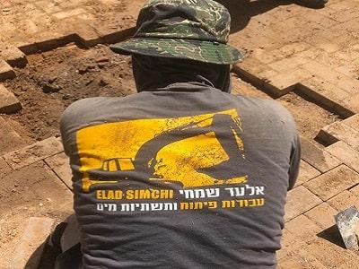 אלעד שמחי עבודות עפר